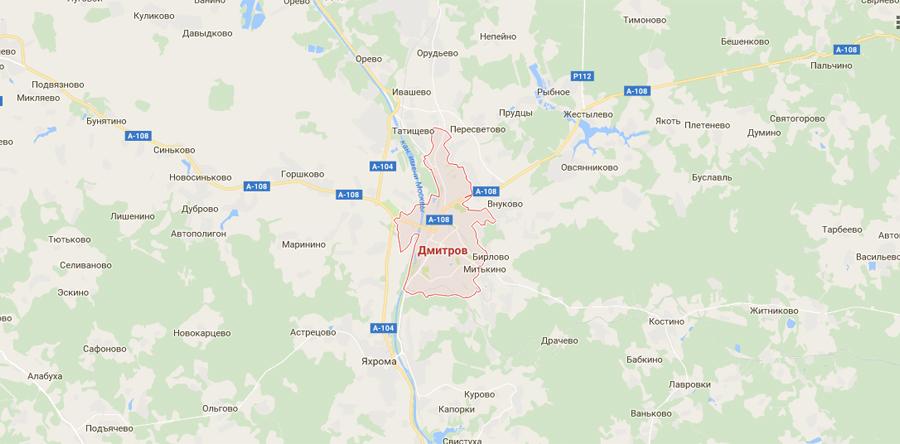 Заборы в Дмитрове