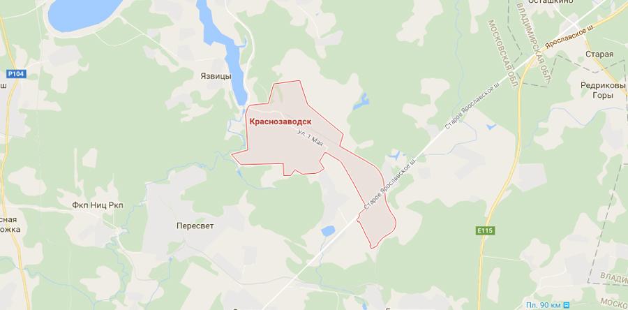 Заборы в Краснозаводске