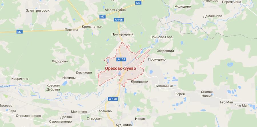Заборы в Орехово-Зуево