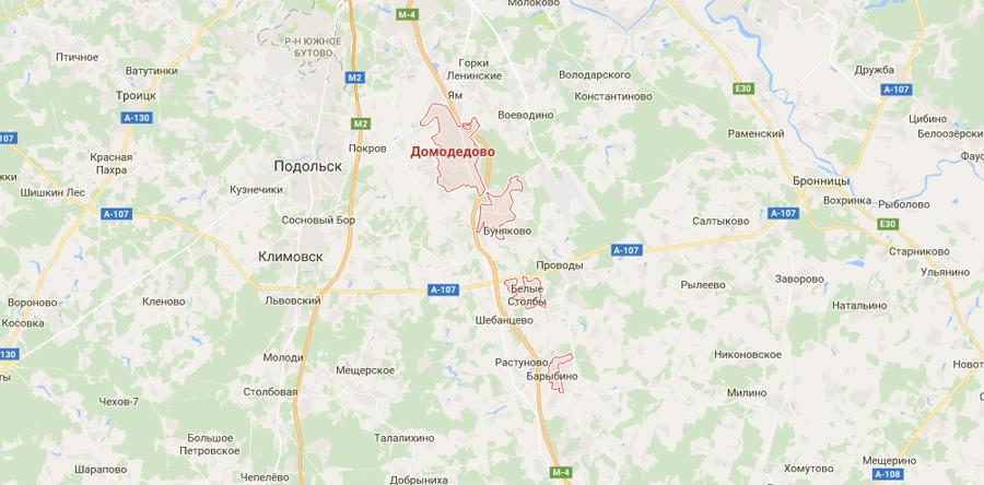 Заборы в Домодедово