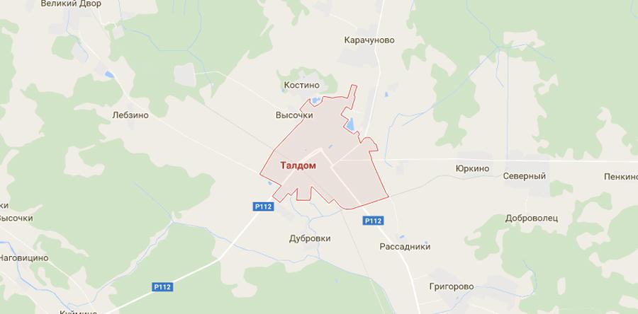 Заборы в Талдоме